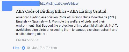 ABA Birding Ethics